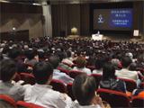 石川道子講演会イメージ