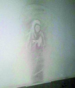 聖母の御姿
